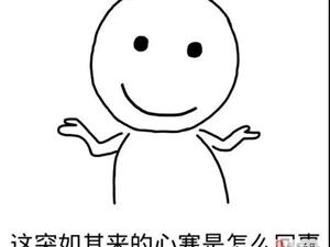 �`章先�e忙!�@6�N�`章可以撤�N,�v�R店司�C不知道白白被扣分!速看~