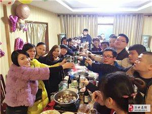 沂水在线2019年网友金秋聚会
