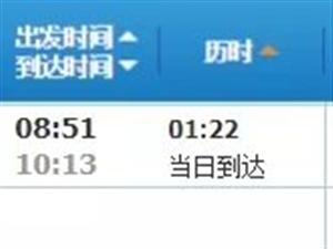 """建议提前1小时进站!营口东站将实行""""二次安检""""!(附国庆期间加开车次)"""