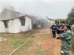 突发!亚博体育yabo88在线卜塔集一居民家中突发大火,情况十分危急...