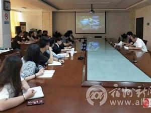 宿州生物医药科技园项目建设和招商工作稳步推进