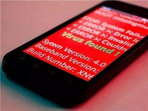 """【净网2019】警惕Android勒索软件:""""有人把你照片传到网上了"""""""