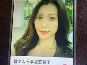 """【净网2019】震惊!性感美女的""""真面目""""竟然是这样的!"""