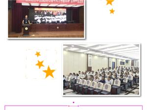 安庆皖江中等专业学校举行消防安全知识讲座强化消防安全意识