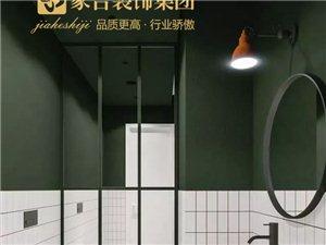 【家合装饰】卫生间还可以这么帅,果然有钱装修就是好看