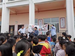 最丑展品在中国第一组――官桥八组展出