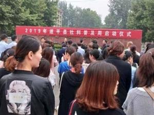 澳门金沙网址站县举行社会科学普及宣传周活动