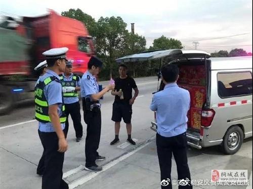 烟花不是你想卖,想卖就能卖,桐城男子非法运输一车烟花爆竹被刑拘