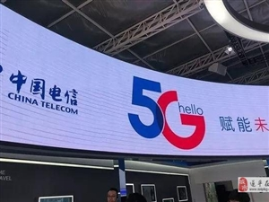 �v�R店5G基站月底�_通,明年上半年推出2000元以下5G手�C!