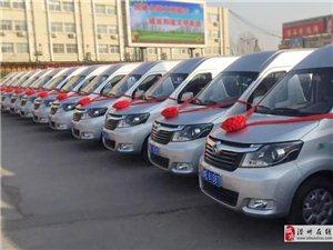 滑县村村通客车即将开通运行!打通村与乡镇~