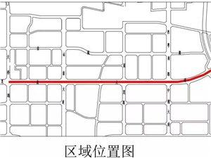 """好消息!茂南大道即将改造为""""双向十车道"""",维修工程公示!"""