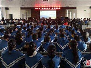 清水县举行《网络安全法》宣讲报告会