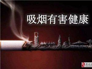 清水烟民以后抽烟要注意!这次天水市控烟出大招了...