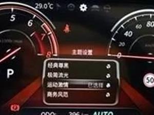汉腾V7 12.3英寸全液晶仪表,畅想科技