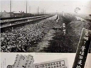 警钟长鸣,爱我中华,勿忘国殇!88年前的这一天,我们永远铭记!