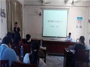 """寻乌县举行中小学特殊教育""""送教上门""""教师培训会"""