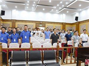 溧水法院公�_�_庭��理一起受�V案件