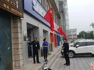 滑县城市管理局:精心组织悬挂国旗 喜迎国庆佳节