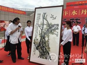 汴水丹青・陈光林画展开展