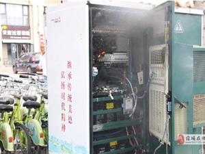 小区电表箱突发起火
