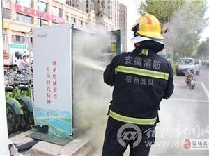 小区电表箱突发起火 消防立即出动赶赴现场