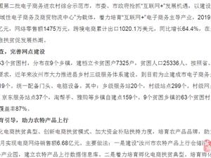 汝州上半年�商交易�~6.68�|元,�W�j零售�~1475�f元!