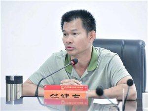 白沙县召开登革热疫情防控工作部署会