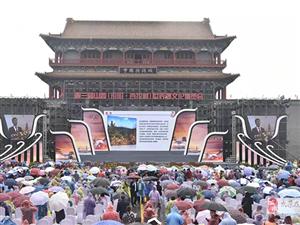 第三届山西(汾阳・杏花村)世界酒文化博览会在汾阳盛大开幕