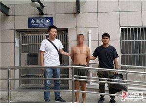桐城一男子借口家中办喜事诈骗大量烟酒,最终落入法网
