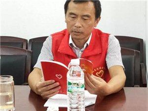"""鄱��h志愿者�f���h支部�_展""""不忘初心、牢�使命""""主�}教育活��"""