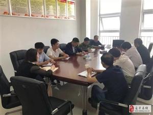 """共青团澳门金沙网址站县委""""不忘初心"""