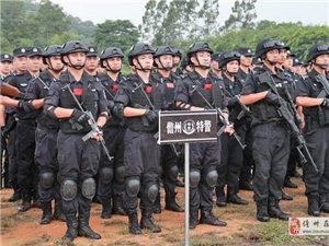 七市县公安特巡警在儋州开展跨区域拉动演练