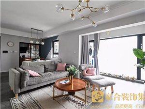 家合装饰,96�O温馨北欧,舒适居家的小资生活