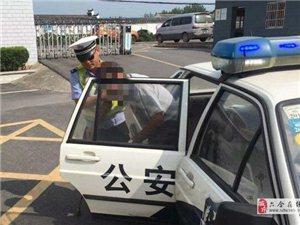 八旬老人摔伤坐路边 巡逻民警紧急帮助