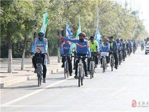 """凌源喜德盛倡导""""绿色出行 低碳生活""""大型环城骑行公益活动"""