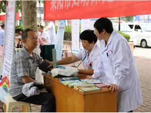 """市妇幼保健院组织参加""""服务百姓健康行动""""大型义诊活动"""
