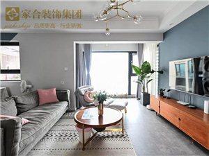 【家合装饰】96�O温馨北欧3室2厅,舒适居家的小资生活