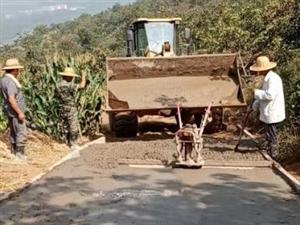好样的!平邑这个村的村民自发捐款修路!