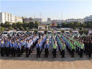 亚博体育yabo88在线县公安局召开新中国成立70周年大庆安保誓师大会!