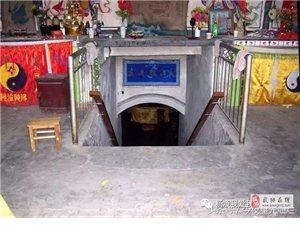 【中华文明】|武功历史故事集锦83至90李惠敏  王祥