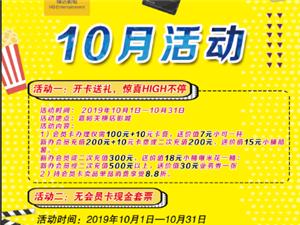 嘉峪�P�M店影城百盛店9月22日影�