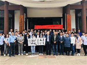 """第八届""""墨子绿色与和平奖""""颁奖仪式在四川广元举行"""
