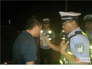 昨晚桐城交警统一行动,查获交通违法行为多起!