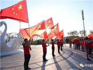 """鄱北六�l�志愿者同唱""""我和我的祖��""""、向新中��70�A�Q�I�Y!"""