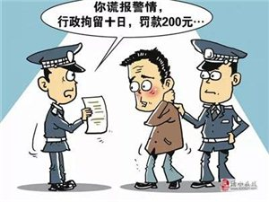 近日,秦亭派出所抓获一名连续违法在逃人员,并依法将其行政拘留