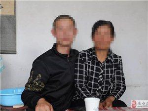 寻母11年,清水民警帮助外地男子找到失散多年的母亲