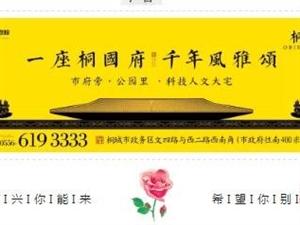 """全城寻找代""""盐""""人,华为mate30(5G)手机免费送"""