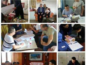 庆祝新中国成立70周年百名扶贫干部风采录