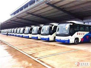 速看!抚州至乐安城际公交有调整!