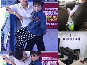 万盛老街物业客服帮助走失小孩找到家人
